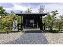 五十嵐邸ガーデン新潟阿賀野リゾート(スノーピークグランピング)
