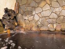 養老温泉 黒湯の宿 嵯峨和
