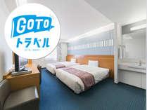 ベッセルホテル石垣島【全室禁煙】