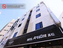 ホテルエリアワン高松(HOTEL AREAONE)