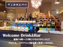 スーパーホテル仙台空港インター 天然温泉源氏翼の湯8月26日OPEN