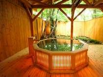 全室客室風呂付 プチホテル ユーフィール