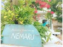 NEMARU Stay&Discovery