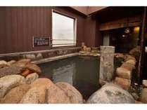 天然温泉 樽前の湯 ドーミーイン苫小牧