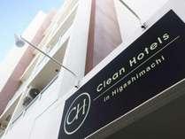 Clean Hotels in Higashimachi