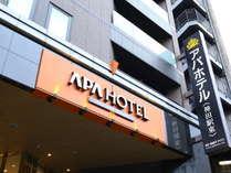 アパホテル〈神田駅東〉