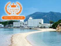 エンジェルロードに一番近い宿 小豆島国際ホテル