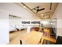 東邦ホテル 〈博多東比恵駅前〉